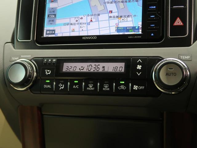 TX Lパッケージ 7人乗り SDナビ ベージュ革/シートヒーター LEDヘッド/フォグ クルコン ルーフレール 電動格納サードシート 禁煙車 ドラレコ バックカメラ ETC ウッドコンビハンドル スマートキー(40枚目)