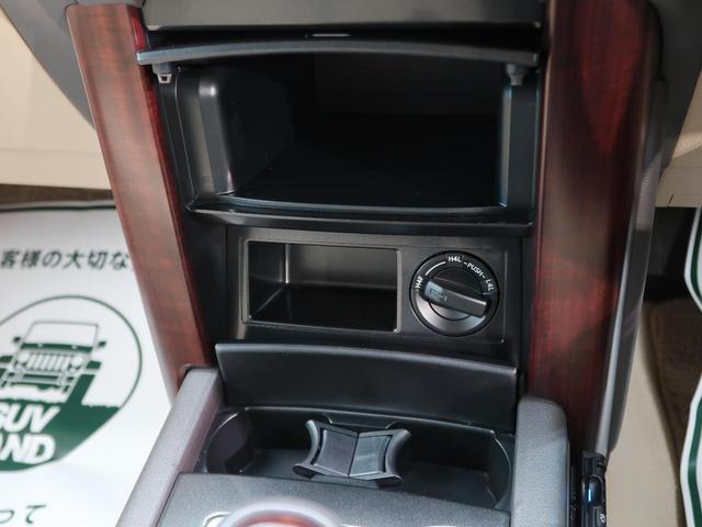 TX Lパッケージ 7人乗り SDナビ ベージュ革/シートヒーター LEDヘッド/フォグ クルコン ルーフレール 電動格納サードシート 禁煙車 ドラレコ バックカメラ ETC ウッドコンビハンドル スマートキー(41枚目)