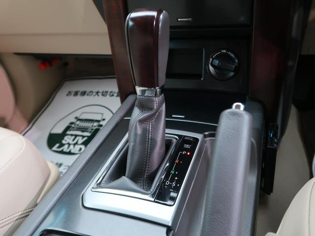 TX Lパッケージ 7人乗り SDナビ ベージュ革/シートヒーター LEDヘッド/フォグ クルコン ルーフレール 電動格納サードシート 禁煙車 ドラレコ バックカメラ ETC ウッドコンビハンドル スマートキー(42枚目)
