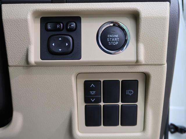 TX Lパッケージ 7人乗り SDナビ ベージュ革/シートヒーター LEDヘッド/フォグ クルコン ルーフレール 電動格納サードシート 禁煙車 ドラレコ バックカメラ ETC ウッドコンビハンドル スマートキー(46枚目)