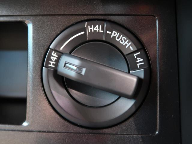 TX Lパッケージ 7人乗り SDナビ ベージュ革/シートヒーター LEDヘッド/フォグ クルコン ルーフレール 電動格納サードシート 禁煙車 ドラレコ バックカメラ ETC ウッドコンビハンドル スマートキー(51枚目)