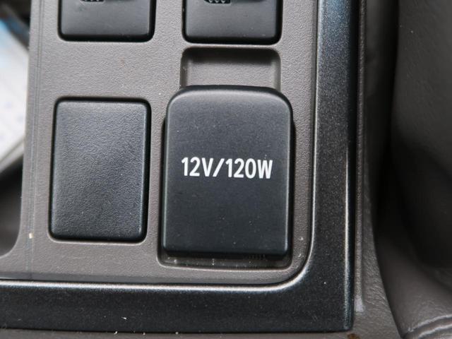 TX Lパッケージ 7人乗り SDナビ ベージュ革/シートヒーター LEDヘッド/フォグ クルコン ルーフレール 電動格納サードシート 禁煙車 ドラレコ バックカメラ ETC ウッドコンビハンドル スマートキー(52枚目)