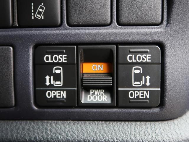 G 純正ナビ 両側電動ドア セーフティセンス 衝突軽減ブレーキ 1オーナー 禁煙車 LEDヘッド クルコン オートライト/オートマチックハイビーム レーンディパーチャーアラート スマートキー(9枚目)