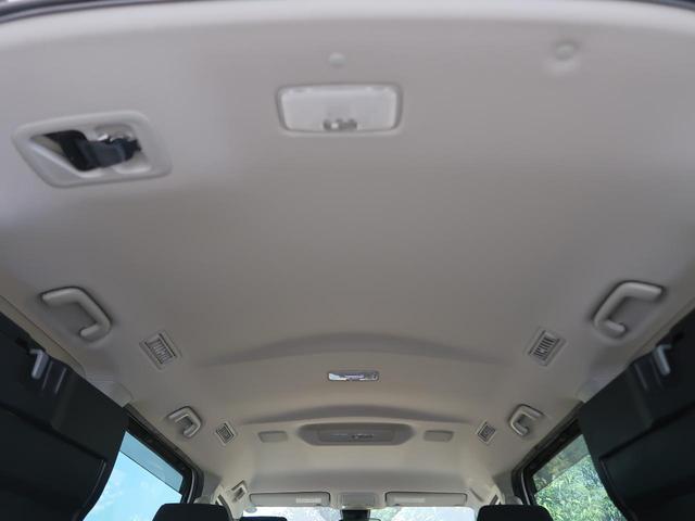 G 純正ナビ 両側電動ドア セーフティセンス 衝突軽減ブレーキ 1オーナー 禁煙車 LEDヘッド クルコン オートライト/オートマチックハイビーム レーンディパーチャーアラート スマートキー(32枚目)