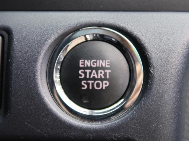 G 純正ナビ 両側電動ドア セーフティセンス 衝突軽減ブレーキ 1オーナー 禁煙車 LEDヘッド クルコン オートライト/オートマチックハイビーム レーンディパーチャーアラート スマートキー(40枚目)