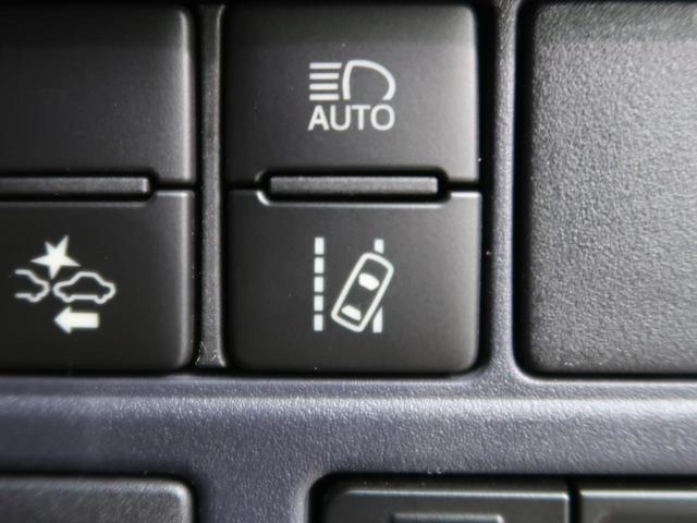 G 純正ナビ 両側電動ドア セーフティセンス 衝突軽減ブレーキ 1オーナー 禁煙車 LEDヘッド クルコン オートライト/オートマチックハイビーム レーンディパーチャーアラート スマートキー(42枚目)
