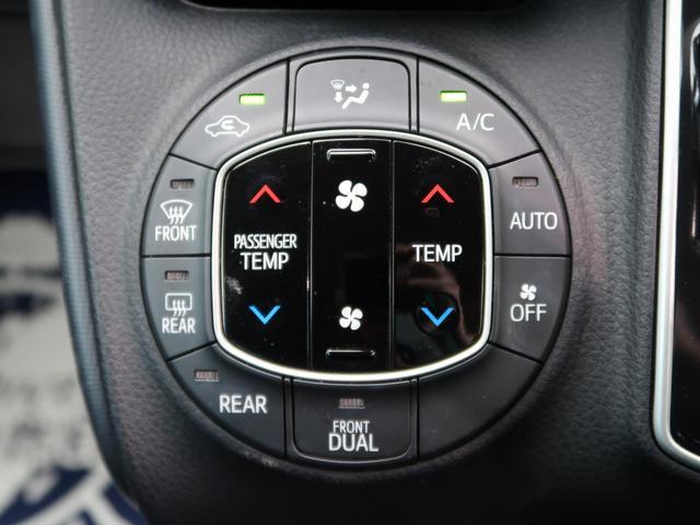 G 純正ナビ 両側電動ドア セーフティセンス 衝突軽減ブレーキ 1オーナー 禁煙車 LEDヘッド クルコン オートライト/オートマチックハイビーム レーンディパーチャーアラート スマートキー(45枚目)