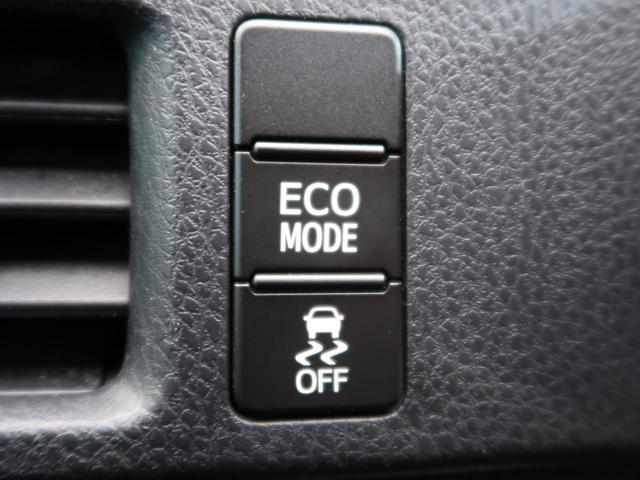 G 純正ナビ 両側電動ドア セーフティセンス 衝突軽減ブレーキ 1オーナー 禁煙車 LEDヘッド クルコン オートライト/オートマチックハイビーム レーンディパーチャーアラート スマートキー(46枚目)