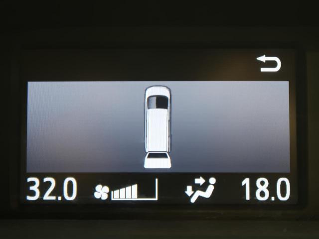 G 純正ナビ 両側電動ドア セーフティセンス 衝突軽減ブレーキ 1オーナー 禁煙車 LEDヘッド クルコン オートライト/オートマチックハイビーム レーンディパーチャーアラート スマートキー(47枚目)