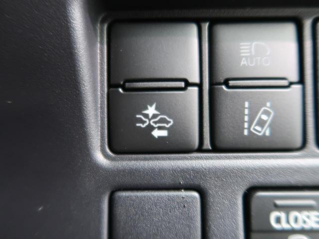 ハイブリッドZS 煌 BIGX9型ナビ 天吊モニター セーフティセンス 両側電動ドア 衝突軽減ブレーキ/先行車発進告知 リアオートエアコン LEDヘッド/フォグ オートマチックハイビーム 禁煙車 純正16AW 車線逸脱警報(9枚目)