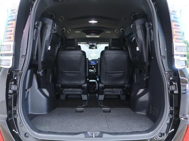 ハイブリッドZS 煌 BIGX9型ナビ 天吊モニター セーフティセンス 両側電動ドア 衝突軽減ブレーキ/先行車発進告知 リアオートエアコン LEDヘッド/フォグ オートマチックハイビーム 禁煙車 純正16AW 車線逸脱警報(15枚目)
