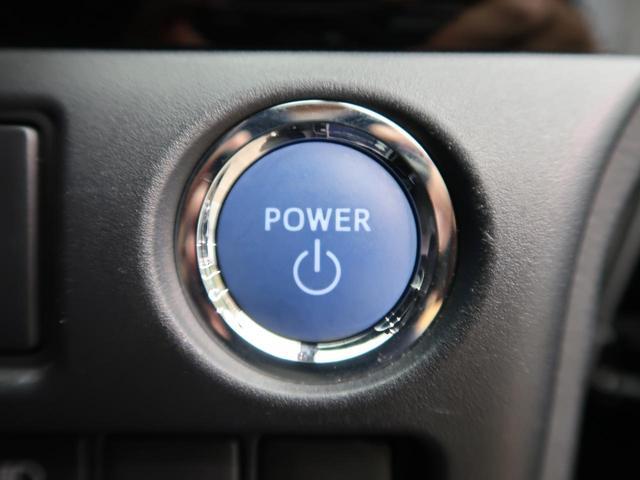 ハイブリッドZS 煌 BIGX9型ナビ 天吊モニター セーフティセンス 両側電動ドア 衝突軽減ブレーキ/先行車発進告知 リアオートエアコン LEDヘッド/フォグ オートマチックハイビーム 禁煙車 純正16AW 車線逸脱警報(38枚目)
