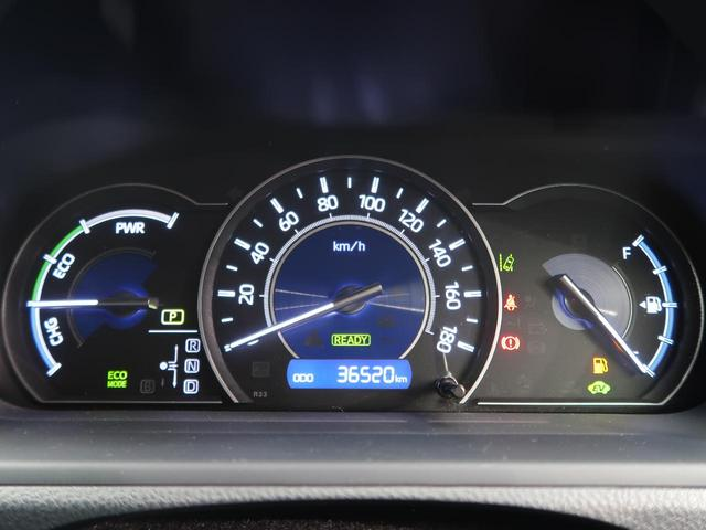 ハイブリッドZS 煌 BIGX9型ナビ 天吊モニター セーフティセンス 両側電動ドア 衝突軽減ブレーキ/先行車発進告知 リアオートエアコン LEDヘッド/フォグ オートマチックハイビーム 禁煙車 純正16AW 車線逸脱警報(48枚目)