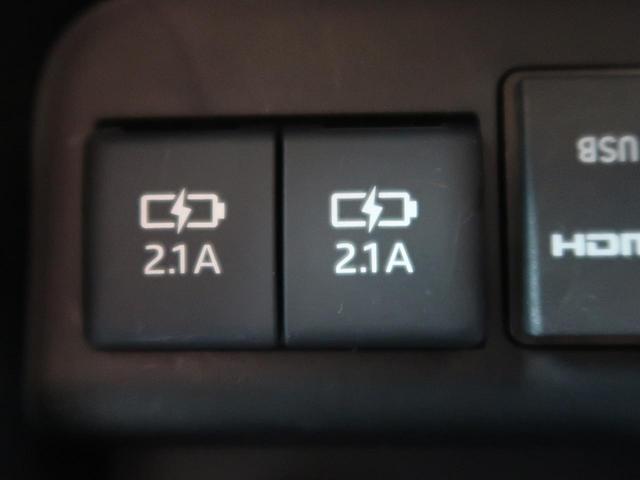 ハイブリッドZS 煌 BIGX9型ナビ 天吊モニター セーフティセンス 両側電動ドア 衝突軽減ブレーキ/先行車発進告知 リアオートエアコン LEDヘッド/フォグ オートマチックハイビーム 禁煙車 純正16AW 車線逸脱警報(56枚目)