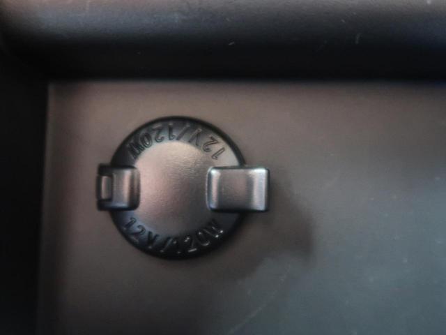 ハイブリッドZS 煌 BIGX9型ナビ 天吊モニター セーフティセンス 両側電動ドア 衝突軽減ブレーキ/先行車発進告知 リアオートエアコン LEDヘッド/フォグ オートマチックハイビーム 禁煙車 純正16AW 車線逸脱警報(57枚目)