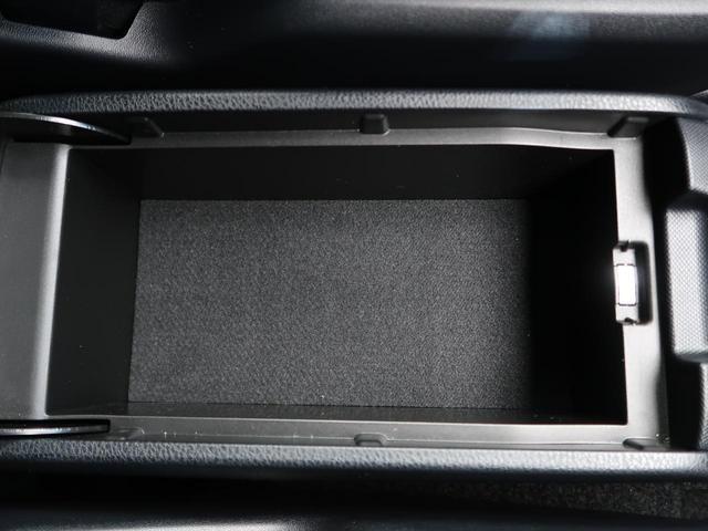 ハイブリッドZS 煌 BIGX9型ナビ 天吊モニター セーフティセンス 両側電動ドア 衝突軽減ブレーキ/先行車発進告知 リアオートエアコン LEDヘッド/フォグ オートマチックハイビーム 禁煙車 純正16AW 車線逸脱警報(58枚目)