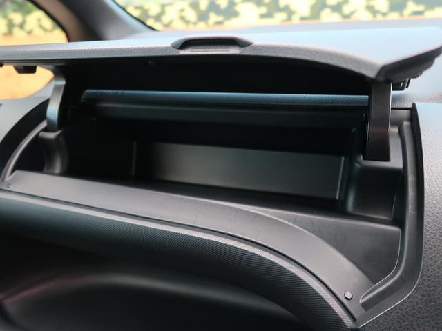 ハイブリッドZS 煌 BIGX9型ナビ 天吊モニター セーフティセンス 両側電動ドア 衝突軽減ブレーキ/先行車発進告知 リアオートエアコン LEDヘッド/フォグ オートマチックハイビーム 禁煙車 純正16AW 車線逸脱警報(59枚目)