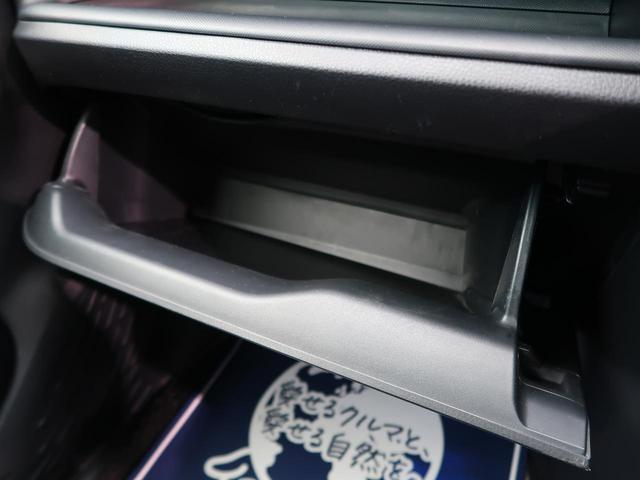 ハイブリッドZS 煌 BIGX9型ナビ 天吊モニター セーフティセンス 両側電動ドア 衝突軽減ブレーキ/先行車発進告知 リアオートエアコン LEDヘッド/フォグ オートマチックハイビーム 禁煙車 純正16AW 車線逸脱警報(60枚目)