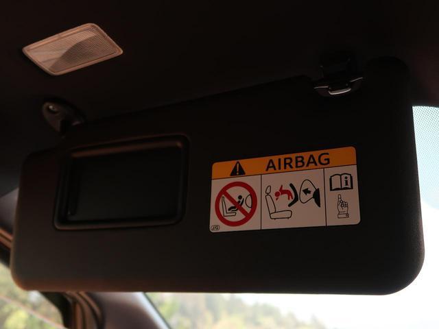 ハイブリッドZS 煌 BIGX9型ナビ 天吊モニター セーフティセンス 両側電動ドア 衝突軽減ブレーキ/先行車発進告知 リアオートエアコン LEDヘッド/フォグ オートマチックハイビーム 禁煙車 純正16AW 車線逸脱警報(62枚目)