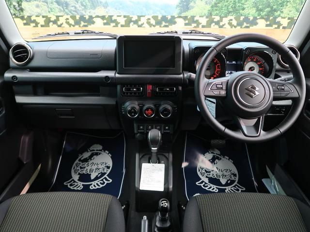 XC ブラックルーフ セーフティサポート クルコン シートヒーター LEDヘッド/フォグ/ハイビームアシスト ヘッドランプウォッシャー スマートキー 純正16AW 衝突軽減ブレーキ 誤発進抑制制御(3枚目)