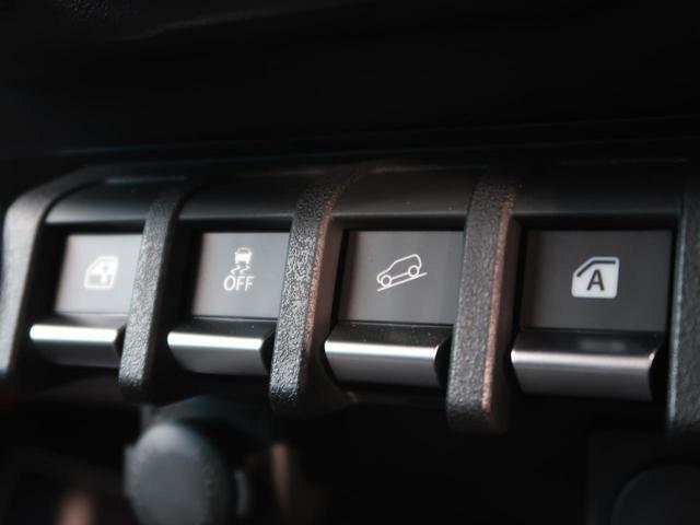 XC ブラックルーフ セーフティサポート クルコン シートヒーター LEDヘッド/フォグ/ハイビームアシスト ヘッドランプウォッシャー スマートキー 純正16AW 衝突軽減ブレーキ 誤発進抑制制御(10枚目)