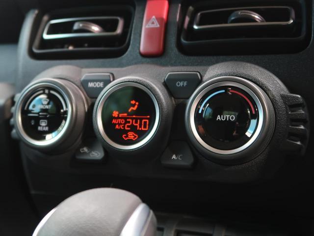 XC ブラックルーフ セーフティサポート クルコン シートヒーター LEDヘッド/フォグ/ハイビームアシスト ヘッドランプウォッシャー スマートキー 純正16AW 衝突軽減ブレーキ 誤発進抑制制御(24枚目)