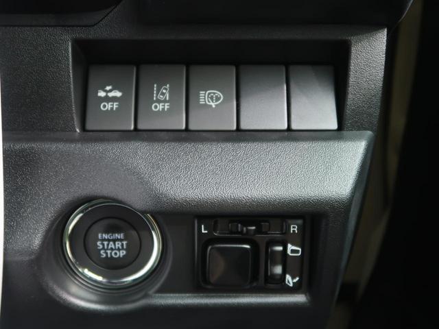 XC ブラックルーフ セーフティサポート クルコン シートヒーター LEDヘッド/フォグ/ハイビームアシスト ヘッドランプウォッシャー スマートキー 純正16AW 衝突軽減ブレーキ 誤発進抑制制御(25枚目)