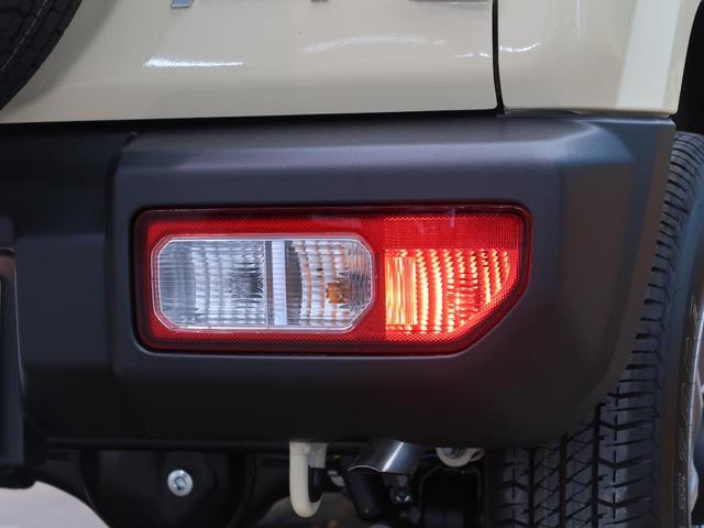 XC ブラックルーフ セーフティサポート クルコン シートヒーター LEDヘッド/フォグ/ハイビームアシスト ヘッドランプウォッシャー スマートキー 純正16AW 衝突軽減ブレーキ 誤発進抑制制御(42枚目)