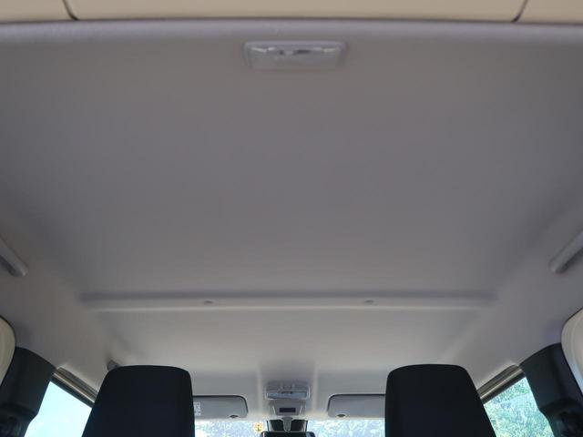 XC ブラックルーフ セーフティサポート クルコン シートヒーター LEDヘッド/フォグ/ハイビームアシスト ヘッドランプウォッシャー スマートキー 純正16AW 衝突軽減ブレーキ 誤発進抑制制御(43枚目)