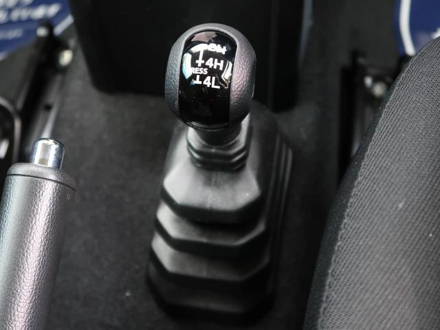XC ブラックルーフ セーフティサポート クルコン シートヒーター LEDヘッド/フォグ/ハイビームアシスト ヘッドランプウォッシャー スマートキー 純正16AW 衝突軽減ブレーキ 誤発進抑制制御(45枚目)
