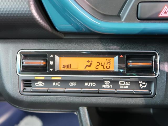 ハイブリッドGターボ 2トーンカラー セーフティサポート/レーダークルーズ 衝突軽減ブレーキ/誤発進抑制機能 コーナーセンサー シートヒーター オートエアコン アイドリングストップ パドルシフト スマートキー(35枚目)