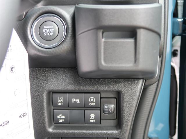 ハイブリッドGターボ 2トーンカラー セーフティサポート/レーダークルーズ 衝突軽減ブレーキ/誤発進抑制機能 コーナーセンサー シートヒーター オートエアコン アイドリングストップ パドルシフト スマートキー(36枚目)