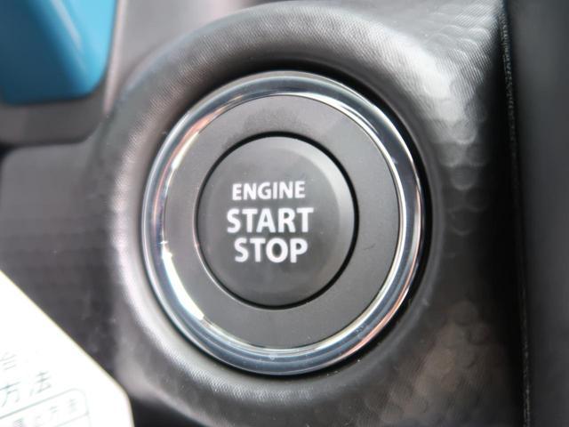 ハイブリッドGターボ 2トーンカラー セーフティサポート/レーダークルーズ 衝突軽減ブレーキ/誤発進抑制機能 コーナーセンサー シートヒーター オートエアコン アイドリングストップ パドルシフト スマートキー(50枚目)