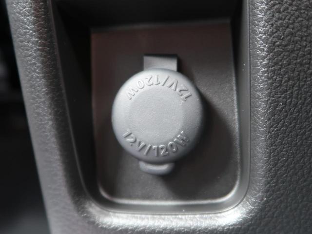 ハイブリッドGターボ 2トーンカラー セーフティサポート/レーダークルーズ 衝突軽減ブレーキ/誤発進抑制機能 コーナーセンサー シートヒーター オートエアコン アイドリングストップ パドルシフト スマートキー(52枚目)