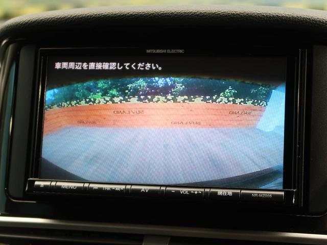 M 純正ナビ eアシスト 衝突軽減ブレーキ/誤発進抑制機能 クルコン 禁煙車 オートマチックハイビーム 純正16AW バックカメラ パドルシフト スマートキー Bluetoothオーディオ ETC(7枚目)