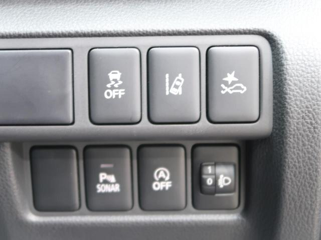 M 純正ナビ eアシスト 衝突軽減ブレーキ/誤発進抑制機能 クルコン 禁煙車 オートマチックハイビーム 純正16AW バックカメラ パドルシフト スマートキー Bluetoothオーディオ ETC(37枚目)