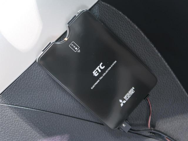 M 純正ナビ eアシスト 衝突軽減ブレーキ/誤発進抑制機能 クルコン 禁煙車 オートマチックハイビーム 純正16AW バックカメラ パドルシフト スマートキー Bluetoothオーディオ ETC(41枚目)