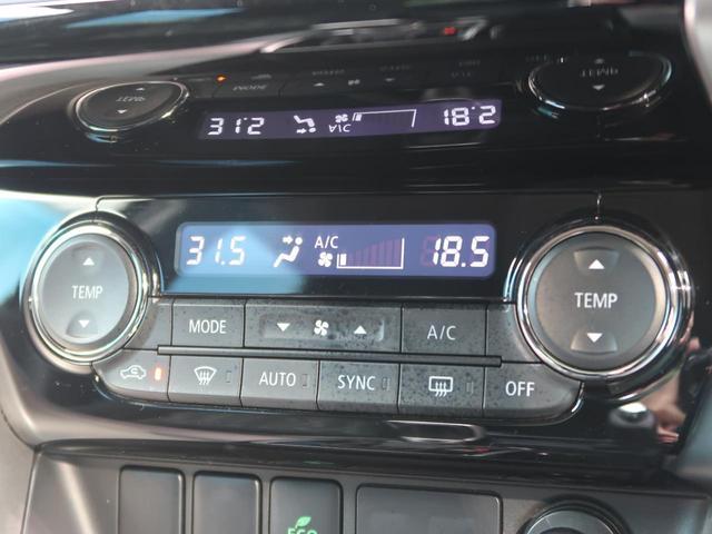 M 純正ナビ eアシスト 衝突軽減ブレーキ/誤発進抑制機能 クルコン 禁煙車 オートマチックハイビーム 純正16AW バックカメラ パドルシフト スマートキー Bluetoothオーディオ ETC(43枚目)