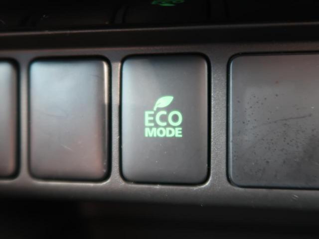 M 純正ナビ eアシスト 衝突軽減ブレーキ/誤発進抑制機能 クルコン 禁煙車 オートマチックハイビーム 純正16AW バックカメラ パドルシフト スマートキー Bluetoothオーディオ ETC(45枚目)