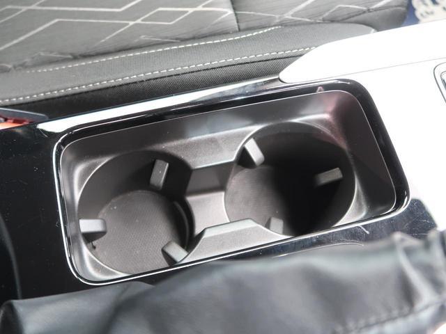 M 純正ナビ eアシスト 衝突軽減ブレーキ/誤発進抑制機能 クルコン 禁煙車 オートマチックハイビーム 純正16AW バックカメラ パドルシフト スマートキー Bluetoothオーディオ ETC(47枚目)