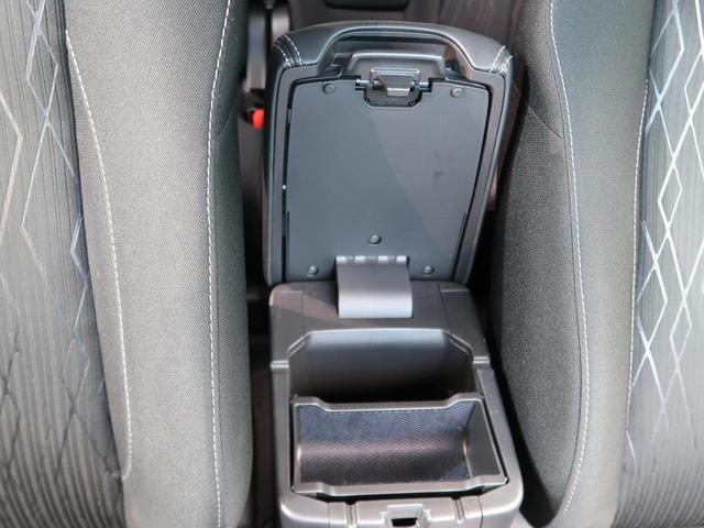 M 純正ナビ eアシスト 衝突軽減ブレーキ/誤発進抑制機能 クルコン 禁煙車 オートマチックハイビーム 純正16AW バックカメラ パドルシフト スマートキー Bluetoothオーディオ ETC(48枚目)