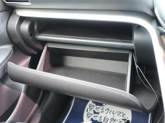 M 純正ナビ eアシスト 衝突軽減ブレーキ/誤発進抑制機能 クルコン 禁煙車 オートマチックハイビーム 純正16AW バックカメラ パドルシフト スマートキー Bluetoothオーディオ ETC(49枚目)