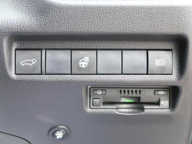 G Zパッケージ TRDフルエアロ&オーバーフェンダー TRD20インチAW 純正9型ナビ 黒革/シートヒーター パワーバックドア 1オーナー 禁煙車 コーナーセンサー LEDヘッド/フォグ バックカメラ(36枚目)