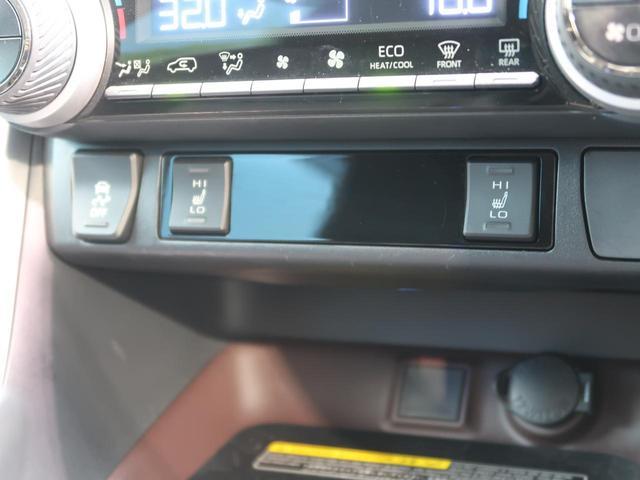 G Zパッケージ TRDフルエアロ&オーバーフェンダー TRD20インチAW 純正9型ナビ 黒革/シートヒーター パワーバックドア 1オーナー 禁煙車 コーナーセンサー LEDヘッド/フォグ バックカメラ(43枚目)