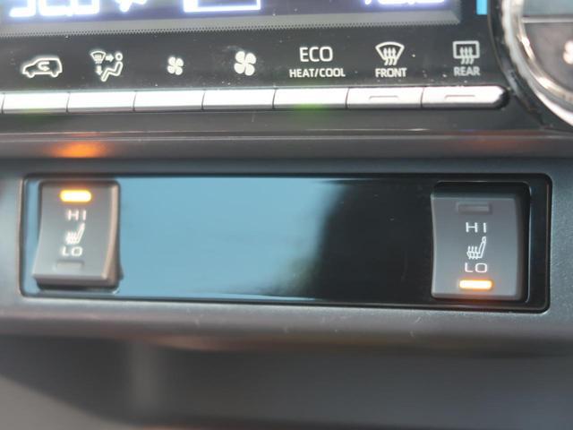 G Zパッケージ TRDフルエアロ&オーバーフェンダー TRD20インチAW 純正9型ナビ 黒革/シートヒーター パワーバックドア 1オーナー 禁煙車 コーナーセンサー LEDヘッド/フォグ バックカメラ(44枚目)