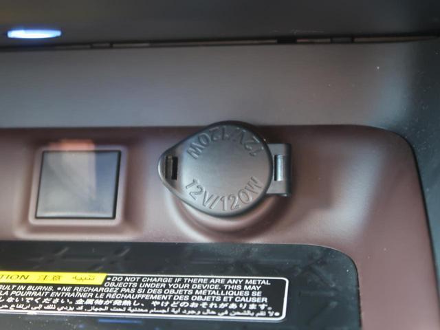 G Zパッケージ TRDフルエアロ&オーバーフェンダー TRD20インチAW 純正9型ナビ 黒革/シートヒーター パワーバックドア 1オーナー 禁煙車 コーナーセンサー LEDヘッド/フォグ バックカメラ(46枚目)