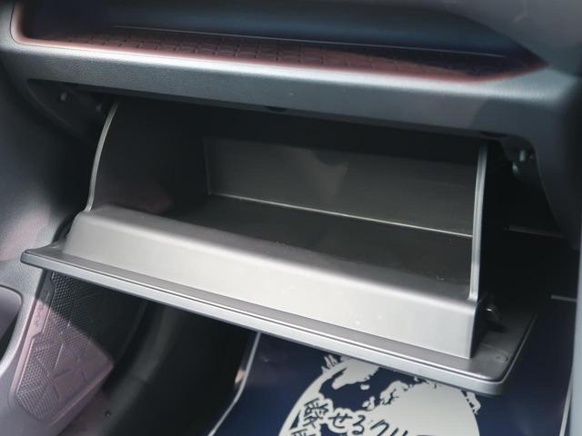 G Zパッケージ TRDフルエアロ&オーバーフェンダー TRD20インチAW 純正9型ナビ 黒革/シートヒーター パワーバックドア 1オーナー 禁煙車 コーナーセンサー LEDヘッド/フォグ バックカメラ(50枚目)