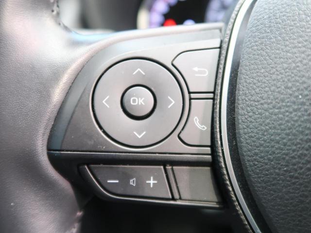 G Zパッケージ TRDフルエアロ&オーバーフェンダー TRD20インチAW 純正9型ナビ 黒革/シートヒーター パワーバックドア 1オーナー 禁煙車 コーナーセンサー LEDヘッド/フォグ バックカメラ(56枚目)