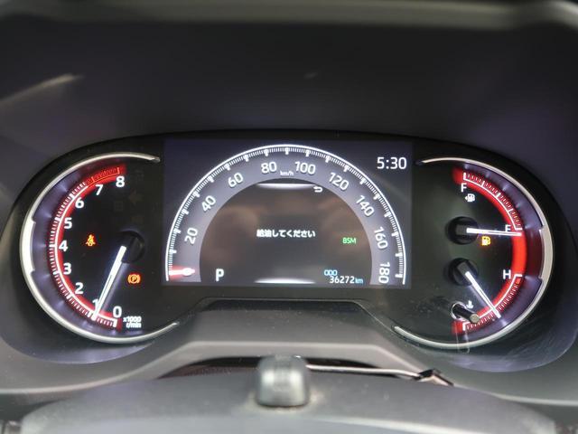 G Zパッケージ TRDフルエアロ&オーバーフェンダー TRD20インチAW 純正9型ナビ 黒革/シートヒーター パワーバックドア 1オーナー 禁煙車 コーナーセンサー LEDヘッド/フォグ バックカメラ(60枚目)