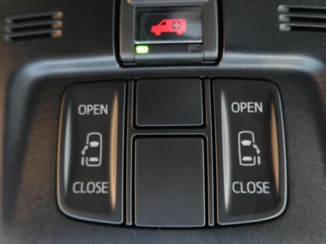 2.5S Aパッケージ 純正10型ナビ フリップダウン デジタルインナーミラー/インテリジェントクリアランスソナー セーフティセンス/レーダークルーズ 両側電動ドア レーントレーシングアシスト 禁煙車 LEDヘッド(10枚目)